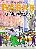 Babar à New York