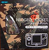 Produkt-Bild: NeoGeo Pocket Konsole, Camouflage Braun [JP Import]