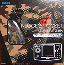 Neo Geo pocket camouflage brown - Console - JAP