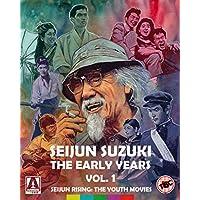 Seijun Suzuki: The Early Years. Vol. 1 Seijun Rising: The Youth Movies Limited Edition