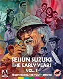 Seijun Suzuki: The Early Years. Vol. 1 Seijun Rising: The Youth Movies Limited Edition [Blu-ray]
