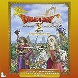 Dragon Quest 10 Nemureru Yuush