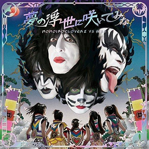 Yumeno Ukiyoni Saitemina by CD Baby (2015-01-28) (Z Kiss Clover Momoiro)