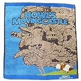 Mini asciugamano in tessuto jacquard del Castello Errante di Howl - Studio Ghibli (lingua italiana non garantita)