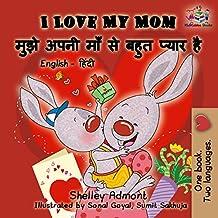 I Love My Mom (English Hindi Blingual Collection) (English Edition)