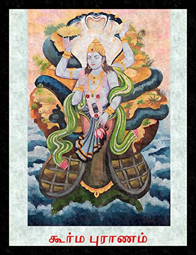 By Praveen Kumar G (Tamil Edition)