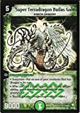 Best Duel Masters Cards - Generic Super Terradragon Bailas Gale Holofoil Duel Masters Review