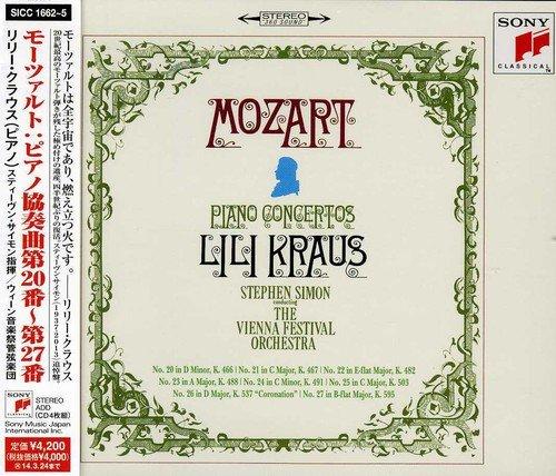 Mozart:Piano Concertos No.20-2