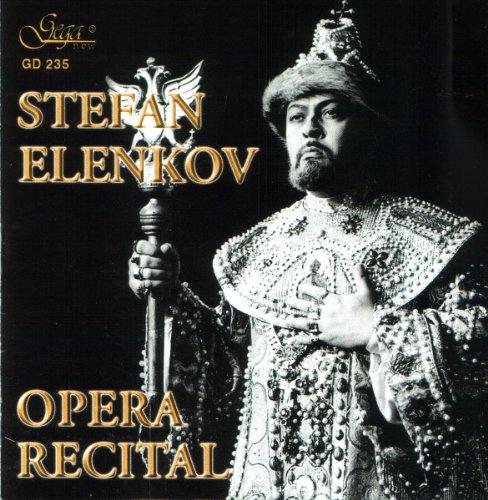 Stefan Elenkov, Bass - Opera R [Import USA]