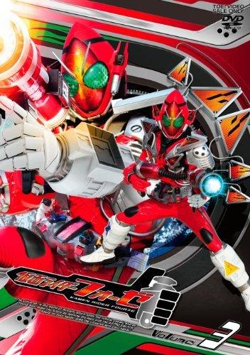 Kamen Rider Fourze Vol.3 [Japan DVD] DSTD-8713 ()