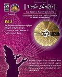Veda Shakti Vol-2