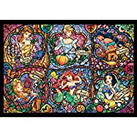 1000 piece jigsaw puzzle the world's smallest Disney Brilliant Princess (29.7x42cm)
