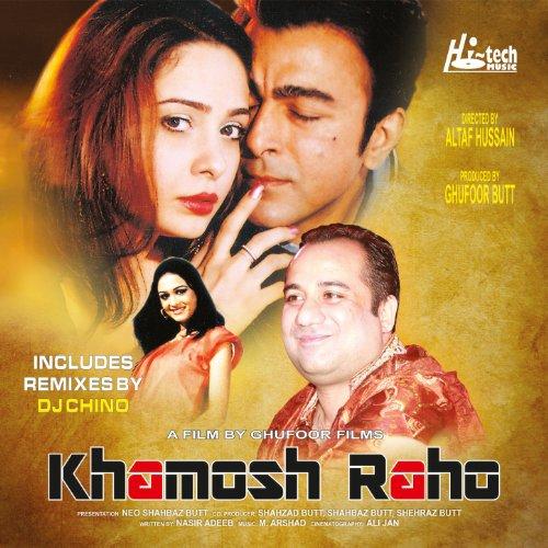 Tere Lak Te Karachi Mp3 Songs: Ishq Mein Pagal (Duet) By Rahat Fateh Ali Khan & Humera