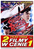 Project X / Speed Racer (BOX) [2DVD] [Region 2] (English audio) by Emile Hirsch