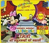 Minnie Ki Madhumakhi Ki Kahani - Vol. 11...