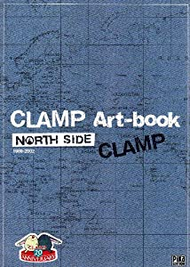 CLAMP Art-book Edition simple North Side