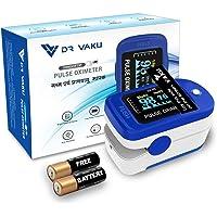 DR VAKU® Swadesi Finger Tip Pulse Oximeter, Multipurpose Digital Monitoring Pulse Meter Rate with PI Index & SpO2 with…