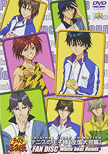 Prince of Tennis Ova Zenkoku-Fan Di [DVD] (2007) (japan import) (Of Tennis Prince Anime)