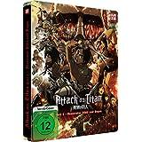 Attack on Titan - Anime Movie Teil 1: Feuerroter Pfeil und Bogen - Steelcase