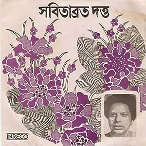 Songs Of Mukunda Das - Sabitabrata Dutta