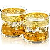 Vasos de Whisky grabados CATO | Grabado a Mano de Oro 24K | Hecho en...