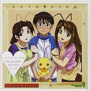 Love Hina - Soundfile