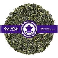 """N° 1177: Tè verde in foglie """"Sencha"""" - 100 g - GAIWAN® GERMANY - tè in foglie, tè verde dal Giappone, tè giapponese"""