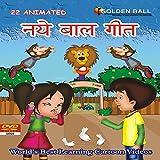 22 Animated Naye Baal Geet