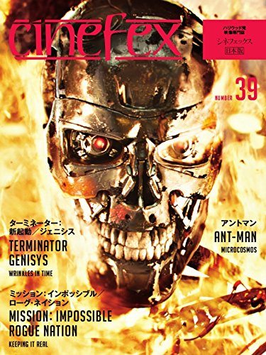 Cinefex No.39 日本版 −ターミãƒãƒ¼ã'¿ãƒ¼:æ–°èµ·å‹•/ジェニシス−