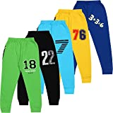 KYDA KIDS 100% Cotton Kids Printed Track Pant with Pocket for Boys & Girls - Regular Fit Trousers for Unisex, Multicolor - Pa