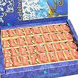 Ghasitaram Gifts Sweets - Mawa Coconut Barfi 200 Gms