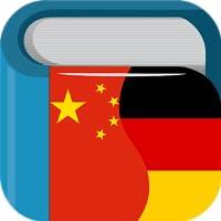 Wörterbuch Deutsch Chinesisch