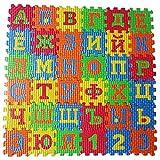 Fliyeong Premium Kinder Russische Alphabet Puzzle Schaumstoff Matten Teppich Spielzeug Baby Sprachlernspielzeug