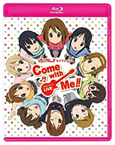 K-On!! Live Event-Come With Me! [Blu-ray]