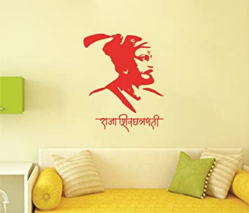 Buy SYGA Red Chhatrapati Shivaji Maharaj Decals Design Wall