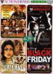 DVD OF BLACK FRIDAY / SHOOT ON SIGHT / DEADLINE: SIRF 24 GHANTE (3 MOVIES IN 1 DVD) (E 784)
