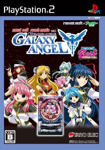 naxat-soft-reachmania-vol-1-cr-galaxy-angel-naxat-soft-bestimport-japonais