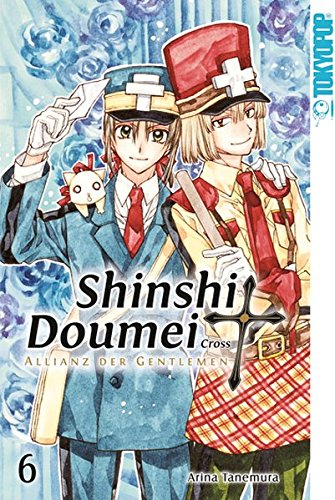 shinshi-doumei-cross-allianz-der-gentlemen-sammelband-06