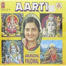 Aarti CD, Original recording remastered