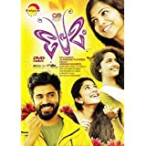 Premam Malayalam Movie DVD with English Subtitles