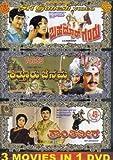 Bahaddoor Gandu/Kitthooru Chennamma/Kraa...