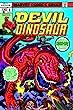 Devil Dinosaur by Jack Kirby