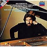 Beethoven Piano Concerto no.5 (Radu Lupu)