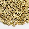 Redber Honduras Santa Rosa, Green Coffee Beans (1kg) from Redber