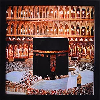 PAF Makka Madina Religious The Holy Place Of Islam