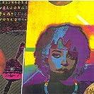 Cassandra Wilson - Tra jazz, soul a pop