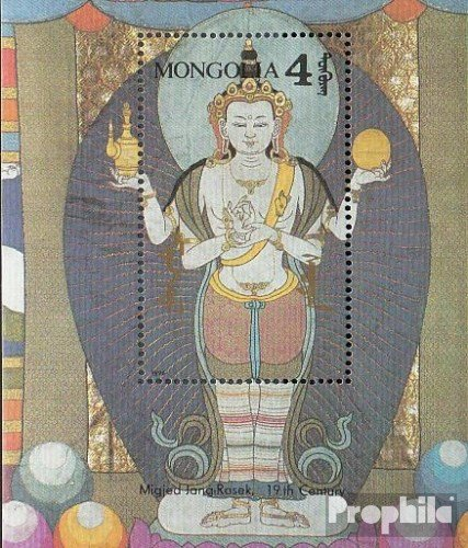 Prophila Collection Mongolei Block144 (kompl.Ausg.) 1989 Wandmalereien (Briefmarken für Sammler) Kultur
