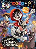 Disney Pixar Coco Mosaic Sticker by Numbers: Create Magical Mosaic Scenes