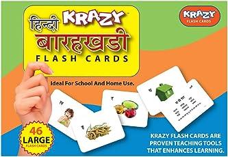 Krazy Hindi Alphabets - Barakhadi Flash Cards