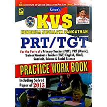 Kiran's KVS (Kendriya Vidyalaya Sangathan) PRT/TGT Practice Work Book - 1777